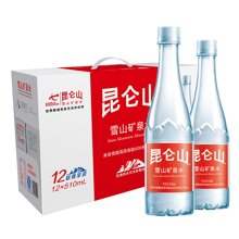 昆仑山高端矿泉水510ml*12瓶/箱 饮用天然水