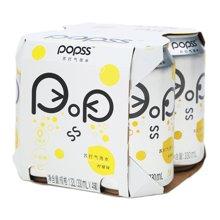 帕泊斯苏打气泡水(柠檬味)((330ml*4))