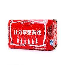 ¥可口可乐汽水((330ml*6))