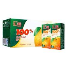 汇源100%浓缩纯果汁橙汁维C 无添加1L*12