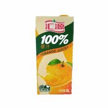 汇源100%橙汁(1L)