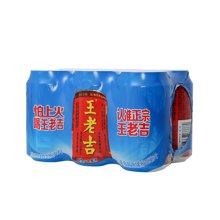 CD3王老吉凉茶((310ml*6))