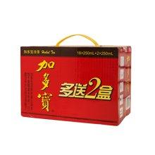 加多宝凉茶植物饮料(250ml*16)