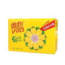 维他菊花茶饮料((250ml*16))