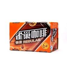 ¥雀巢香滑咖啡饮料((180ml*6))
