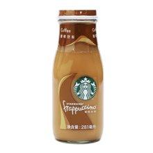 星巴克星冰乐咖啡味咖啡饮料(281ml)