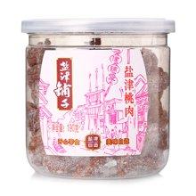 盐津铺子盐津桃肉(190g)