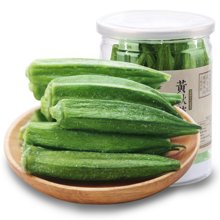 康在此 即食黄秋葵干脆片 新鲜脱水蔬菜干办公室小零食爽脆 无添加60g罐装