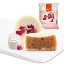 良品铺子  酸奶玫瑰花月饼50g*1袋