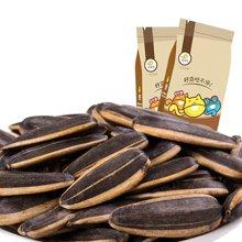喜利达蛋蛋猫香脆瓜子190g*2包 坚果炒货干货零食特产休闲食品小吃袋装