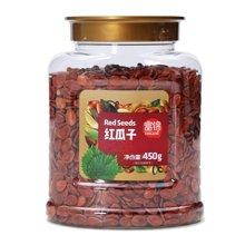 富锦罐装红瓜子(罐装)(450g)