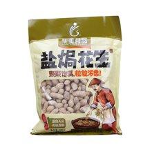 JJ集美食品盐焗花生(400g)