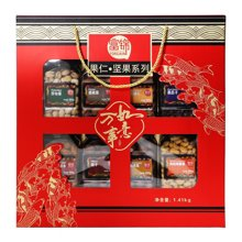 富锦万事如意礼盒(1410g)