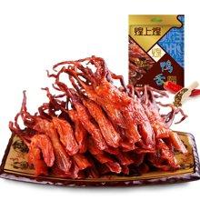 食之以恒 煌上煌 鸭舌30g*5 鸭肉类休闲麻辣卤味零食小吃