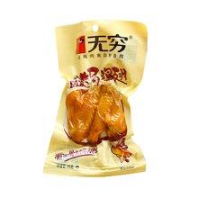 无穷盐焗鸡翅(65g)