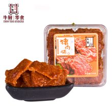 牛厨零食 原味猪肉脯 250g(盒装)