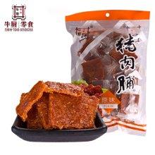 牛厨零食 原味猪肉脯 250g(袋装)