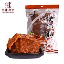 牛厨零食 炭烧味猪肉脯 250g(袋装)