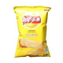 乐事薯片美国经典原味(45g)