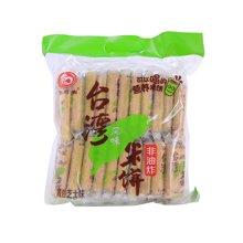倍利客米饼芝士味NC2(350g)