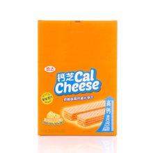 钙芝奶酪味高钙威化饼干NC3(216g)