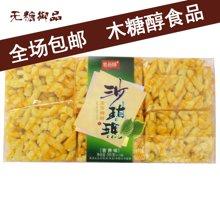 金品福沙琪玛380/袋 无糖食品 糖尿病食品 木糖醇饼干 老年人零食品