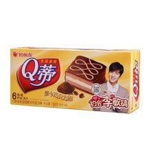 好丽友Q帝摩卡巧克力蛋糕(168g)