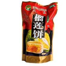 天良TIANLIANG 蛋黄榴莲饼400g榴莲饼干越南新鲜进口榴莲肉 深圳特产榴莲饼