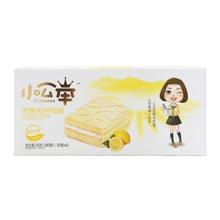 ¥小公举柠檬味涂饰蛋糕(180g)
