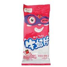 伊利牛奶片草莓口味32g*2袋 4排 干吃奶片 儿童零食小吃