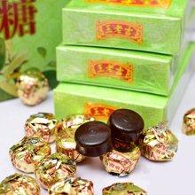 王老吉润喉糖纸盒28g   清凉润喉片爽口含片