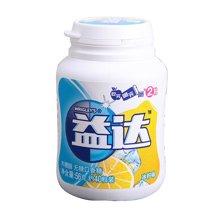 益达至尊爽洁微粒无糖口香糖-冰柠味40粒瓶装(56g)