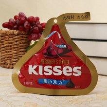 @好时之吻黑巧克力(82g)