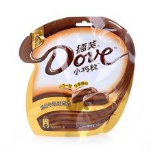 德芙丝滑牛奶巧克力袋装(84g)