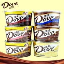 德芙巧克力礼盒装碗装1碗 德芙巧克力 丝滑香浓黑榛仁巴旦木多口味可选喜糖零食生日情人节礼物