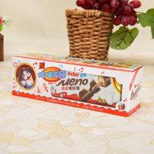 TQT2x3 健达缤纷乐牛奶榛果威化巧克力(129g)