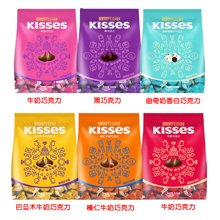 Hersheys/好时 巧克力 kisses好时之吻巧克力500g散装 婚庆喜糖果 休闲零食品女生节礼物