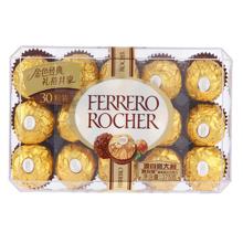 NH#CD2★T30费列罗榛果威化巧克力(375g)