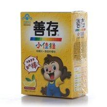 善存小佳维咀嚼片(香甜柠檬味)((1.95g*40片))