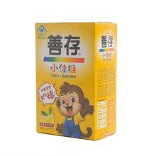 善存小佳维咀嚼片(香甜柠檬味)((1.95g*80片))