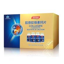 汤臣倍健胶原软骨素钙片商超礼盒120g(1200mg/片×25片/瓶×4瓶)