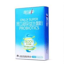 昂立超级益生菌粉6条*2盒 成人含益生元孕妇适用男女