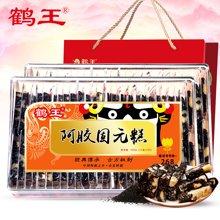鹤王京剧系列传统型阿胶糕1000g固元膏500g*2盒装