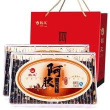 鹤王圆标枸杞型阿胶糕即食型1000g阿胶糕,500g*2盒装