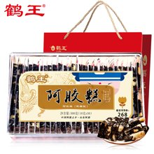 鹤王京剧系列低糖型阿胶糕1000g即食阿胶500g*2盒装