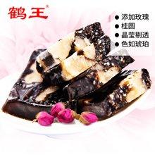 鹤王圆标玫瑰型阿胶糕女士即食型1000g阿胶糕,500g*2盒装