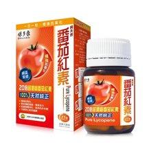 保多康番茄红素软胶囊 男性保健品 保护前列健康 男性备孕 调节免疫 抗氧化 15粒