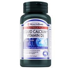 保多康液体钙软胶囊钙片补充钙质维生素D维护骨骼健康吸收提高骨密度60粒