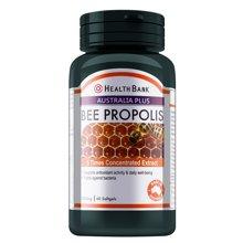 保多康蜂胶软胶囊降血糖血压血脂抗氧化三高黑蜂胶精华胶囊 60粒