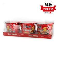 康师傅红烧牛肉三连桶面(106g*3)